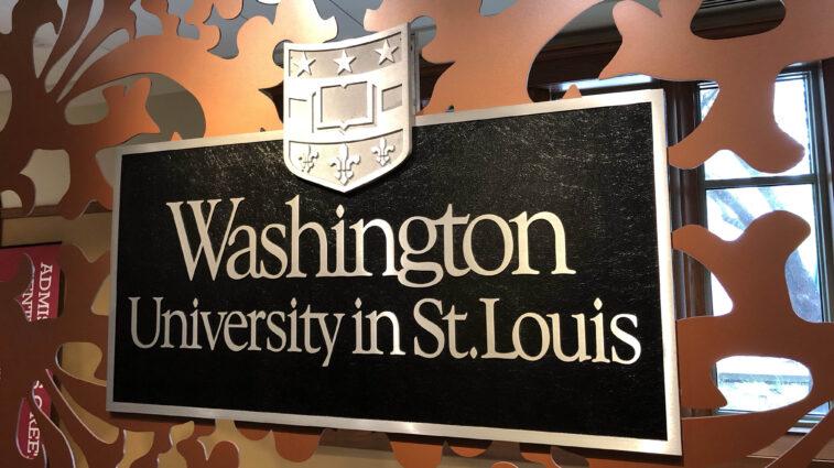 DUC WashU logo