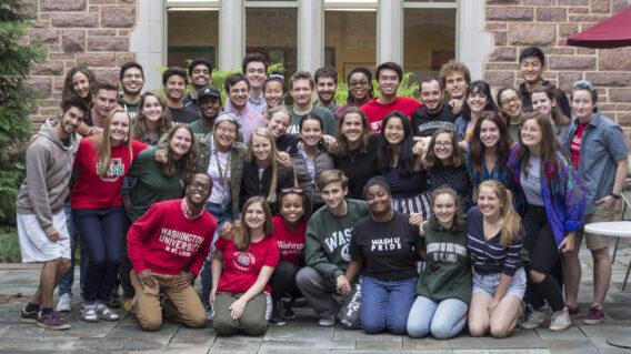 Danforth Scholars Group Photo