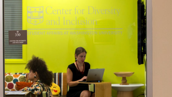 entrance to Center for Diversity and Inclusion