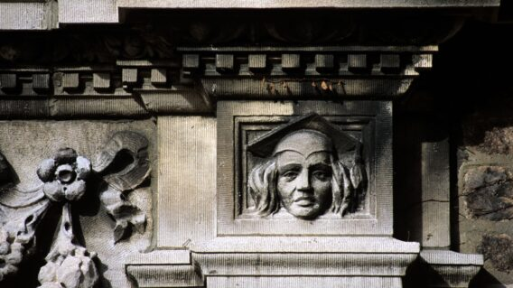 detail of boss on campus building