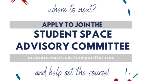 Apply to join the Student Space Advisory Committee